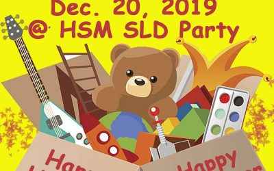 HSM 1st Annual Toy Drive